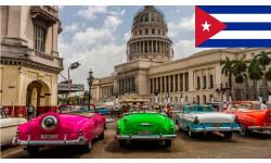 Табачный край, или это все о Кубе