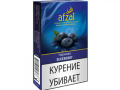 Кальянный табак Afzal Blueberry 40 gr