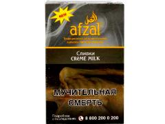 Кальянный табак Afzal Creme Milk 40 gr