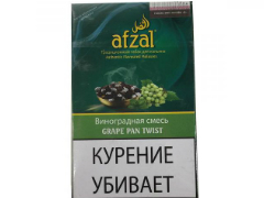 Кальянный табак Afzal Grape Pan Twist 40 gr