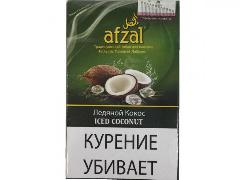 Кальянный табак Afzal Iced Coconut 40 gr