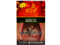 Кальянный табак Afzal Special Pan 40 gr