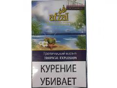 Кальянный табак Afzal Tropical Explosion 40 gr