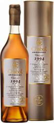 Арманьяк Chabot 1994, gift tube, 0.7 л
