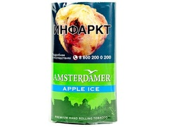 Сигаретный табак Amsterdamer Apple Ice