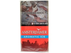 Сигаретный табак Amsterdamer Aromatic Ice