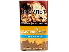 Сигаретный табак Amsterdamer Coffee Ice