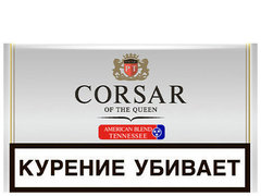 Сигаретный табак Corsar of the Queen (RYO) American Blend Tennesee