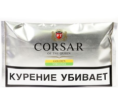 Сигаретный табак Corsar of the Queen (RYO) Golden Virginia