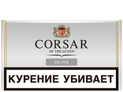 Сигаретный табак Corsar of the Queen (RYO) Silver