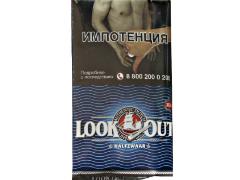 Сигаретный табак Look Out Half Zwar 30 гр