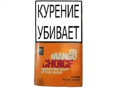 Сигаретный Табак Mac Baren Mango Choice