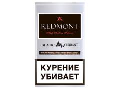 Сигаретный табак Redmont Black Currant