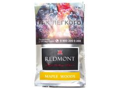 Сигаретный табак Redmont Maple Woods