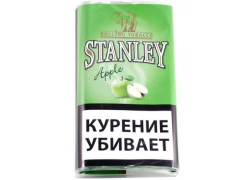 Сигаретный Табак Stanley Apple
