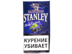 Сигаретный Табак Stanley Black Currant