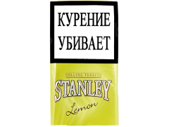 Сигаретный Табак Stanley Lemon