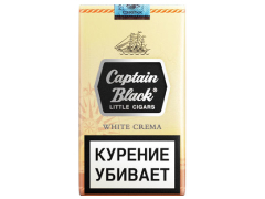 Сигариллы Captain Black White Crema