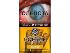 Сигариллы Corsar of The Queen Honey