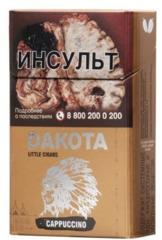 Сигариллы Dakota Capuccino
