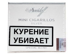 Сигариллы Davidoff Mini Silver 20
