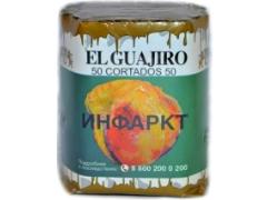 Сигариллы El Guajiro CORTADOS