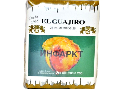 Сигариллы El Guajiro PALMERITOS TABLETS