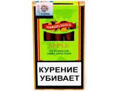 Сигариллы Handelsgold Apple