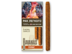 Сигариллы Havanas Natural Cognac