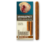Сигариллы Havanas Natural Irish Coffee