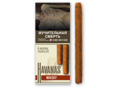 Сигариллы Havanas Natural Whiskey