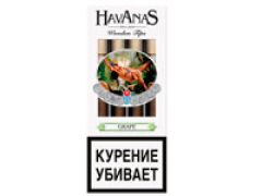 Сигариллы Havanas Wooden Tips Grape 4 шт.