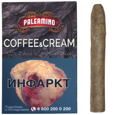 Сигариллы Palermino Coffee Сream