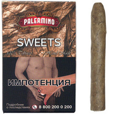 Сигариллы Palermino Sweet