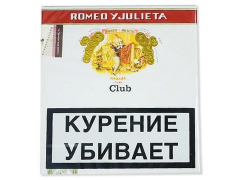 Сигариллы Romeo Y Julieta Club
