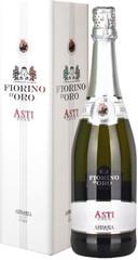 Игристое вино Abbazia Fiorino d'Oro Asti Spumante Dolce DOCG gift box, 0,75 л.