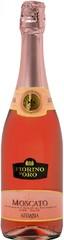 Игристое вино Abbazia Moscato Rose Fiorino d'Oro, 0,75 л.