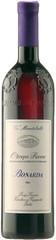 Игристое вино Ca' Montebello Bonarda Oltrepo Pavese DOC 2016, 0,75 л.