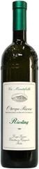 Игристое вино Ca' Montebello Riesling Oltrepo Pavese DOC 2017, 0,75 л.