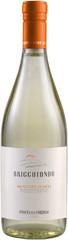 Игристое вино Fontanafredda Briccotondo Moscato d'Asti DOCG 2017 , 0,75 л.