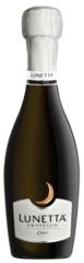 Игристое вино Lunetta Prosecco DOC , 0,2 л.