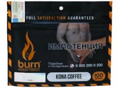 Кальянный табак Burn Kona Coffee 100 gr