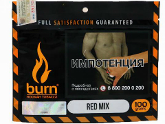 Кальянный табак Burn Red Mix 100 gr