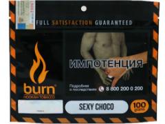 Кальянный табак Burn Sexy Choco 100 gr