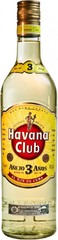 Ром Havana Club Anejo 3 Anos, 0.7 л