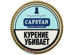 Трубочный табак Capstan Original Ready Rubbed