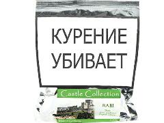 Трубочный табак Castle Collection Rabi 100 гр.