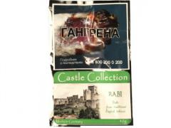 Трубочный табак Castle Collection Rabi 40 гр.