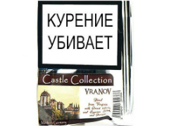 Трубочный табак Castle Collection Vranov 100 гр.