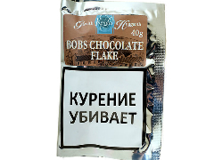 Трубочный табак Gawith Hoggarth Bobs Chocolate Flake 40 гр.